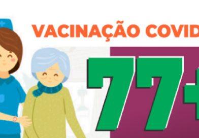 Em Taquaritinga (SP): Saúde iniciará vacinação contra a Covid-19 em idosos acima de 77 anos